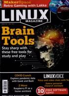 Linux Magazine Issue NO 248