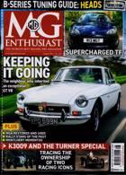 Mg Enthusiast Magazine Issue AUG 21