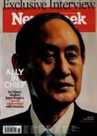 Newsweek Magazine Issue 07/05/2021