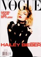 Vogue French Magazine Issue NO 1017