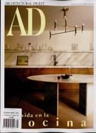 Architectural Digest Spa Magazine Issue NO 166