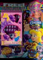 Fairy Princess Monthly Magazine Issue NO 260