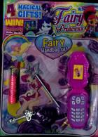 Fairy Princess Monthly Magazine Issue NO 259