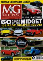 Mg Enthusiast Magazine Issue JUN 21