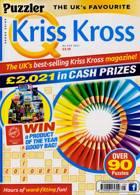 Puzzler Q Kriss Kross Magazine Issue NO 525