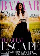Harpers Bazaar Magazine Issue JUL 21