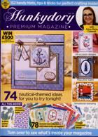 Craft Essential Series Magazine Issue HUNKYD 118
