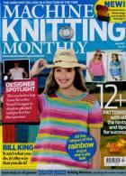 Machine Knitting  Magazine Issue JUL 21