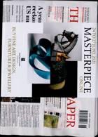 Art Newspaper Magazine Issue JUN 21