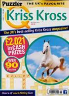 Puzzler Q Kriss Kross Magazine Issue NO 526