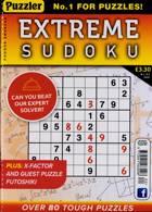 Extreme Sudoku Magazine Issue NO 82