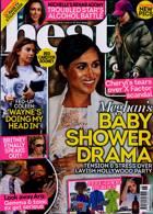 Heat Magazine Issue 08/05/2021