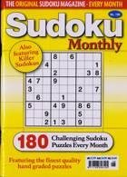 Sudoku Monthly Magazine Issue NO 198
