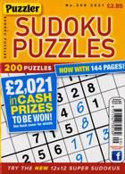 Puzzler Sudoku Puzzles Magazine Issue NO 209