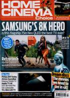 Home Cinema Choice Magazine Issue SUMMER