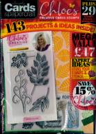 Simply Cards Paper Craft Magazine Issue NO 217