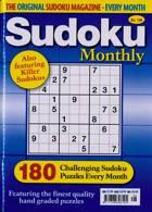 Sudoku Monthly Magazine Issue NO 196
