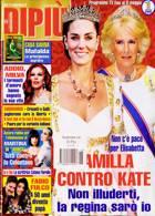 Dipiu Magazine Issue NO 18