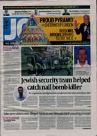 Jewish Chronicle Magazine Issue 02/07/2021