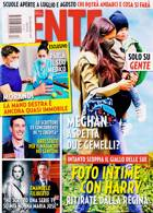 Gente Magazine Issue NO 17