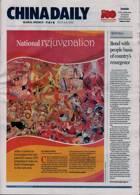 China Daily Europ Edit Magazine Issue 02/07/2021