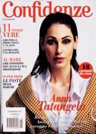 Confidenze Magazine Issue NO 25
