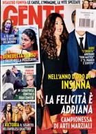 Gente Magazine Issue NO 21