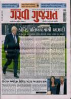 Garavi Gujarat Magazine Issue 09/07/2021
