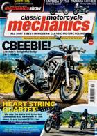 Classic Motorcycle Mechanics Magazine Issue OCT 21