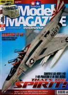 Tamiya Model Magazine Issue NO 308