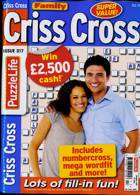 Family Criss Cross Magazine Issue NO 317