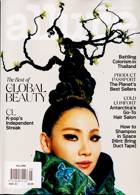 Allure Magazine Issue MAY 21