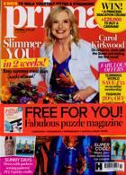 Prima Magazine Issue JUL 21