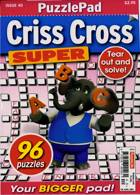 Puzzlelife Criss Cross Super Magazine Issue NO 40