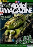 Tamiya Model Magazine Issue NO 309