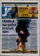 Jewish Chronicle Magazine Issue 14/05/2021