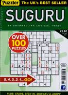 Puzzler Suguru Magazine Issue NO 90