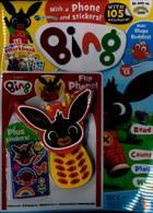 Fun To Learn Bing Magazine Issue NO 13
