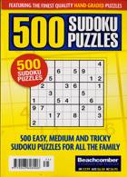 500 Sudoku Puzzles Magazine Issue NO 71