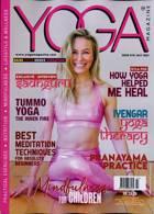 Yoga Magazine Issue JUL 21