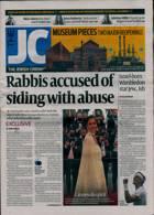Jewish Chronicle Magazine Issue 09/07/2021