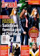 Semana Magazine Issue NO 4240