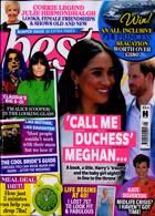 Best Magazine Issue NO 21