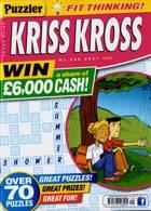 Puzzler Kriss Kross Magazine Issue NO 249