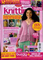 Simply Knitting Magazine Issue NO 213