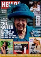 Hello Magazine Issue NO 1695