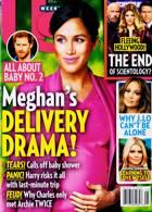 Us Weekly Magazine Issue 31/05/2021