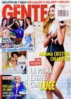 Gente Magazine Issue NO 25