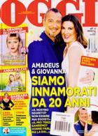 Oggi Magazine Issue NO 27