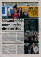 Jewish Chronicle Magazine Issue 16/07/2021